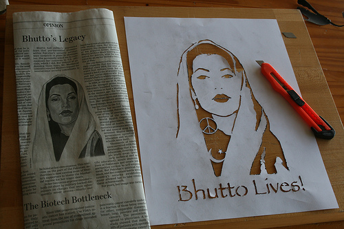 Bhutto Lives!